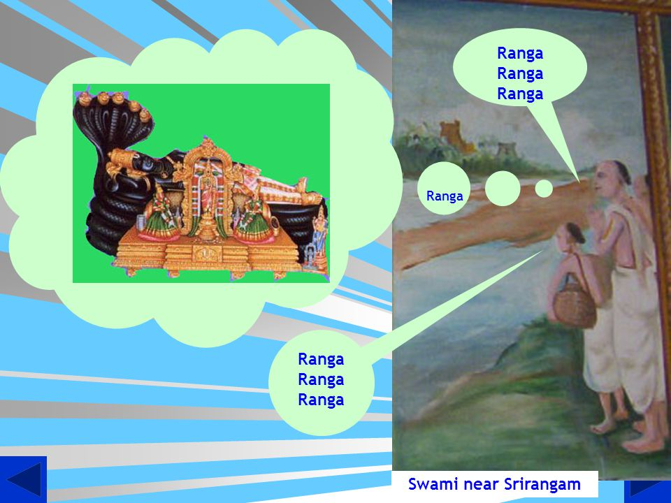 Ranga Ranga Swami near Srirangam