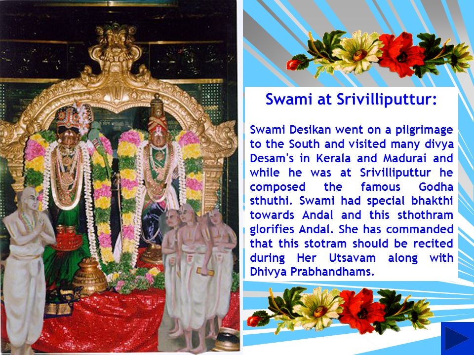 Swami at Srivilliputtur:
