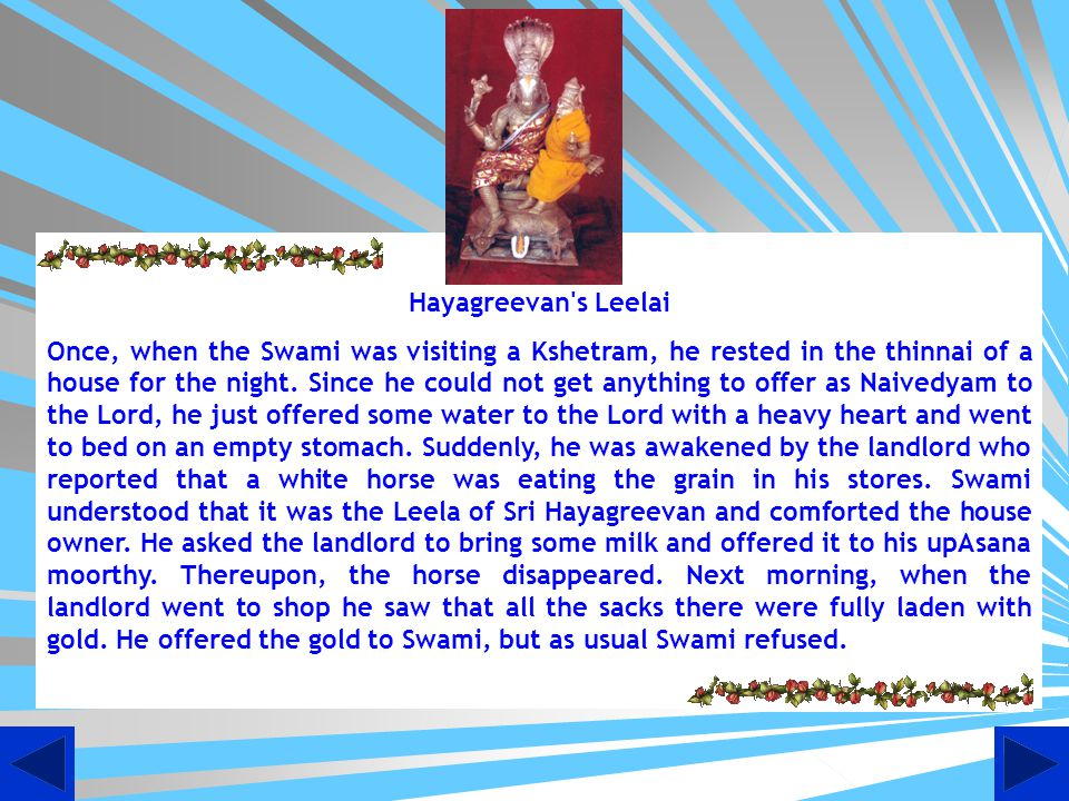 Hayagreevan s Leelai