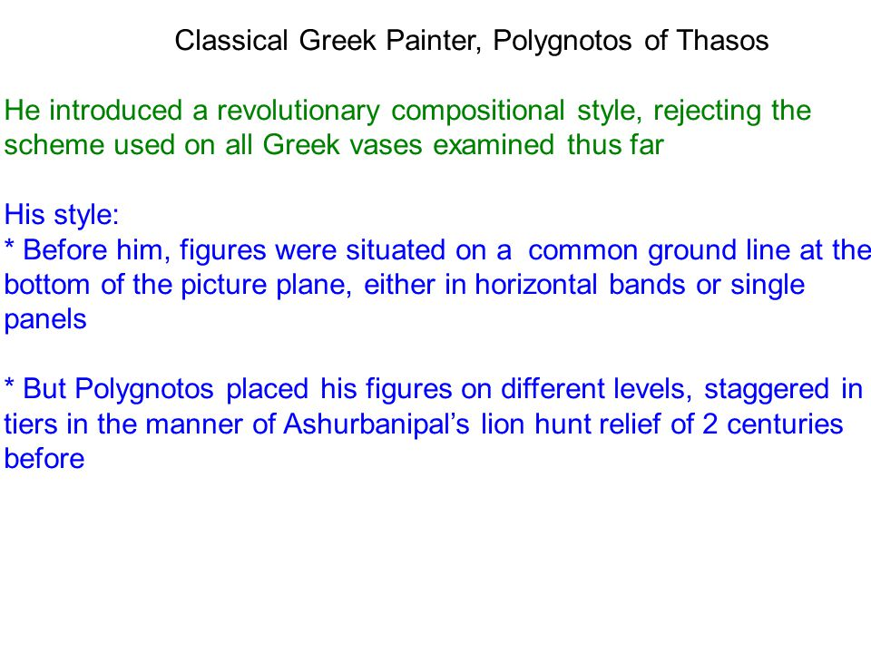 Classical Greek Painter, Polygnotos of Thasos