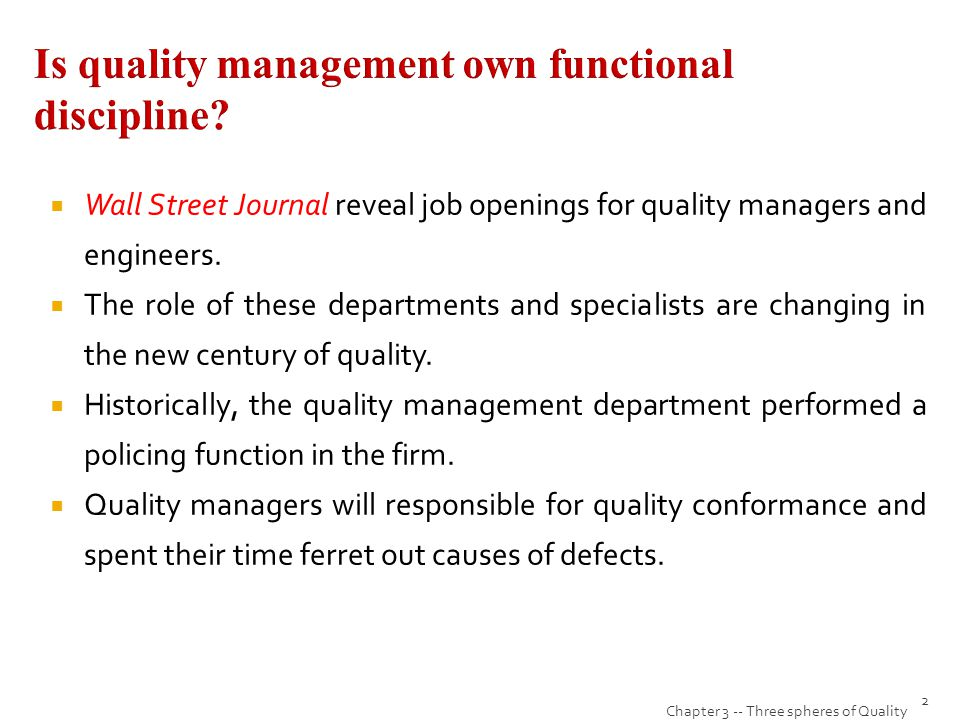 Is quality management own functional discipline