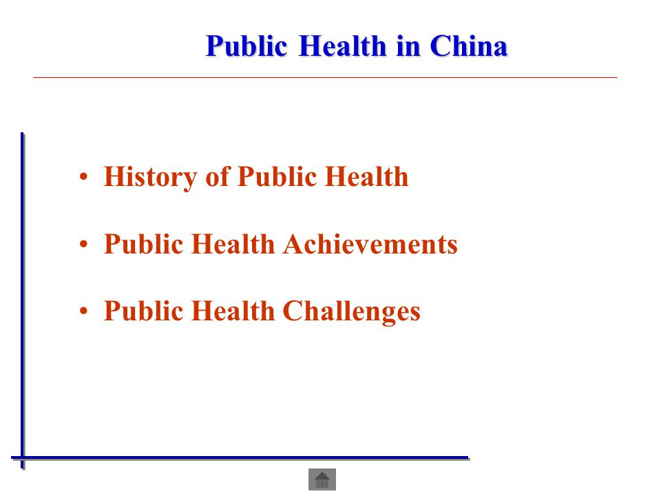 Public Health in China History of Public Health