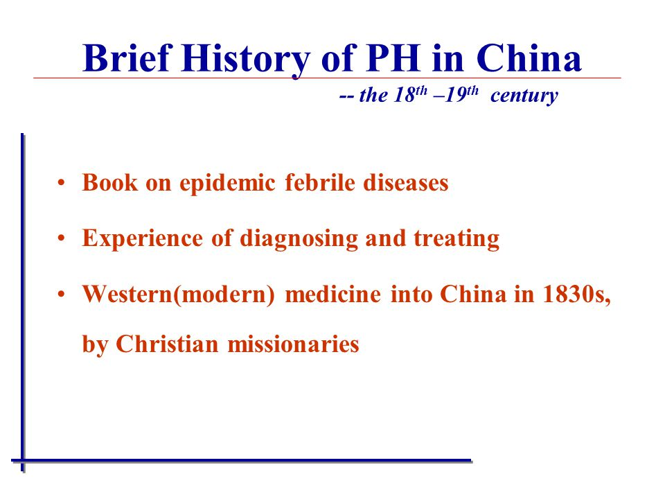 Brief History of PH in China -- the 18th –19th century