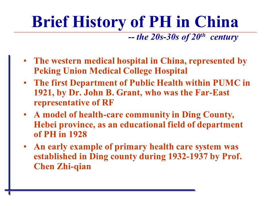 Brief History of PH in China -- the 20s-30s of 20th century