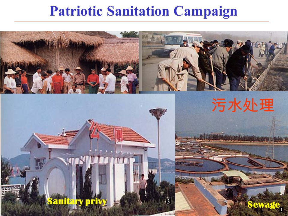 Patriotic Sanitation Campaign