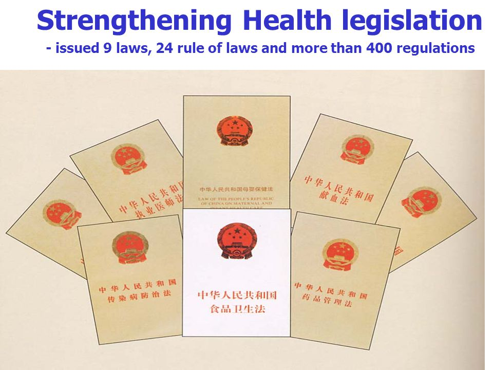 Strengthening Health legislation