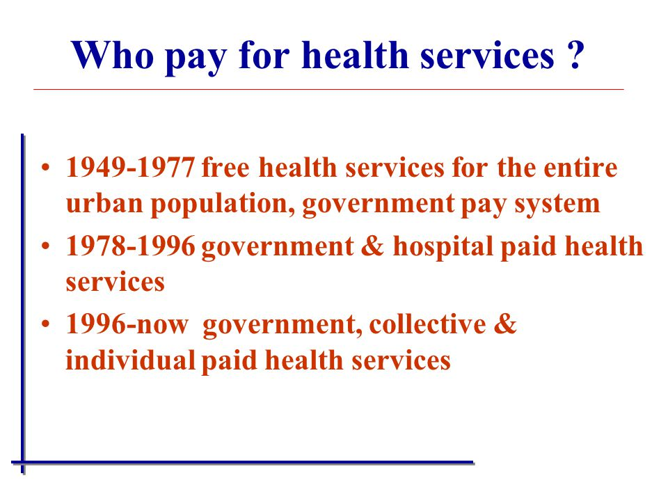 Who pay for health services
