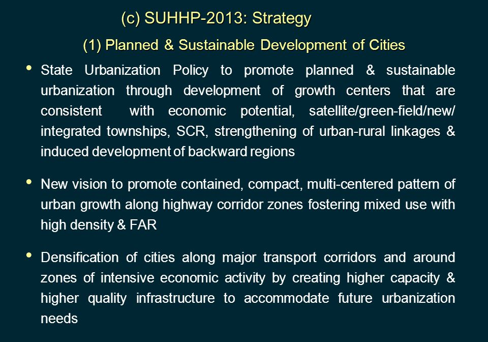 (1) Planned & Sustainable Development of Cities