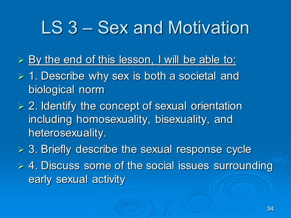 LS 3 – Sex and Motivation By the end of this lesson, I will be able to: 1. Describe why sex is both a societal and biological norm.