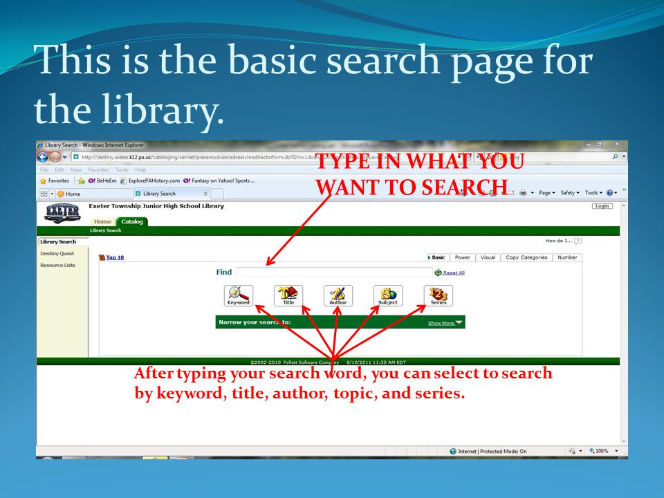 This is the basic search page for the library.
