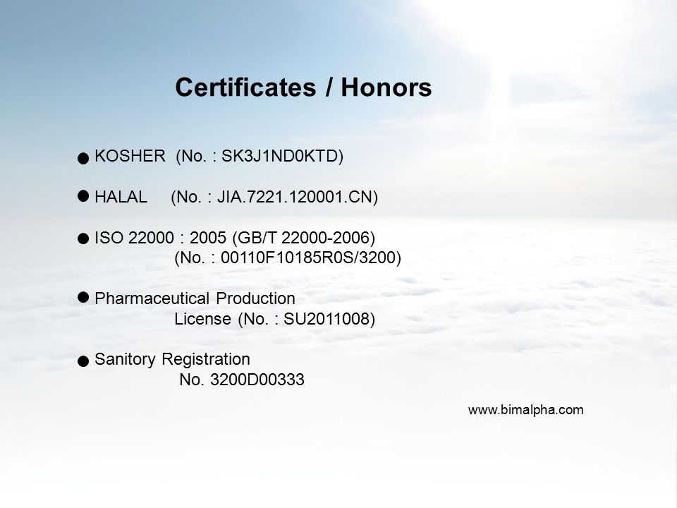 Certificates / Honors KOSHER (No. : SK3J1ND0KTD)