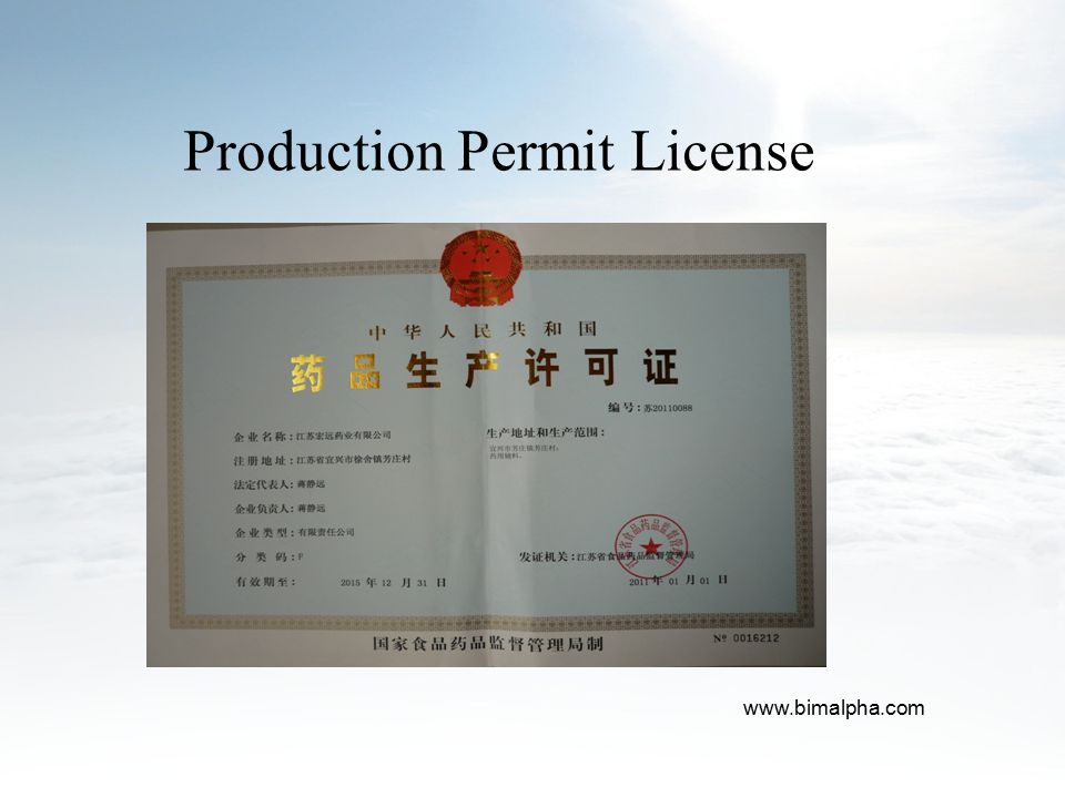 Production Permit License