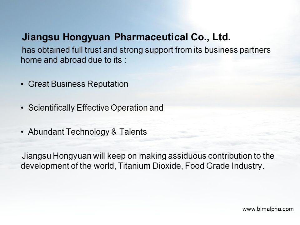 Jiangsu Hongyuan Pharmaceutical Co., Ltd.