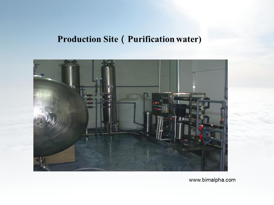 Production Site(Purification water)
