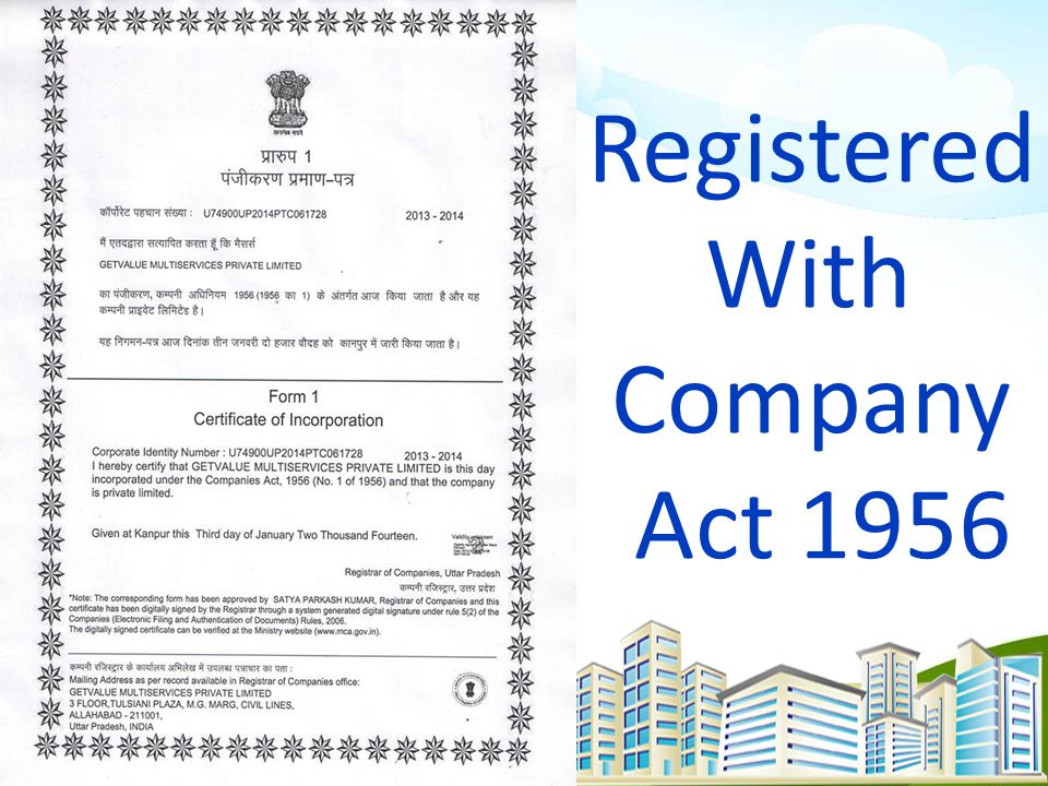 Registered With Company Act 1956 1956 Company Act