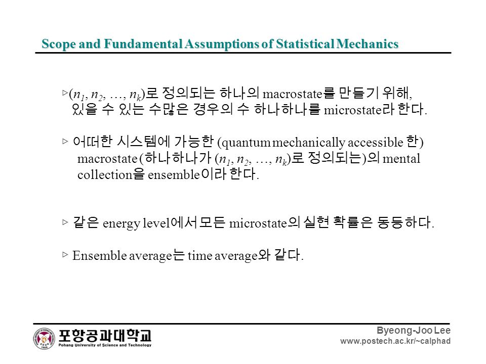 Scope and Fundamental Assumptions of Statistical Mechanics