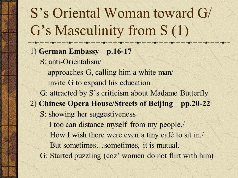 S's Oriental Woman toward G/ G's Masculinity from S (1)