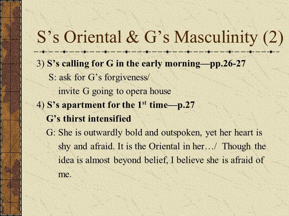 S's Oriental & G's Masculinity (2)
