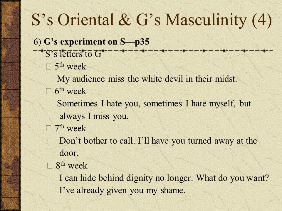 S's Oriental & G's Masculinity (4)