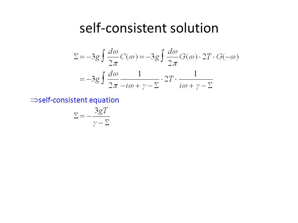 self-consistent solution