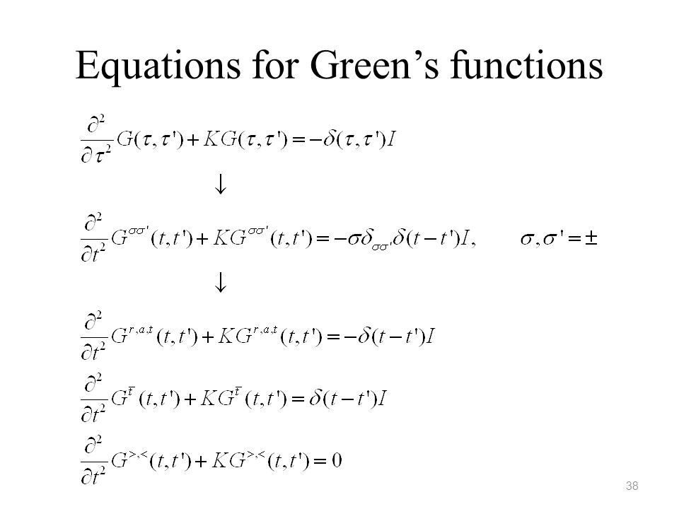 Equations for Green's functions