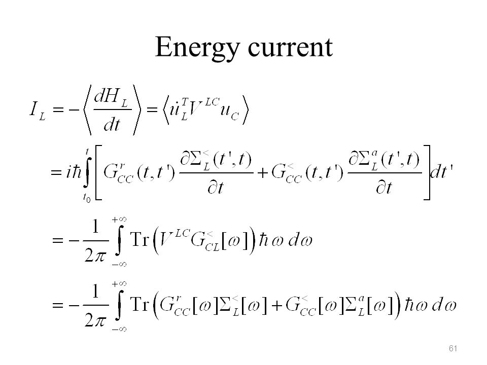 Energy current