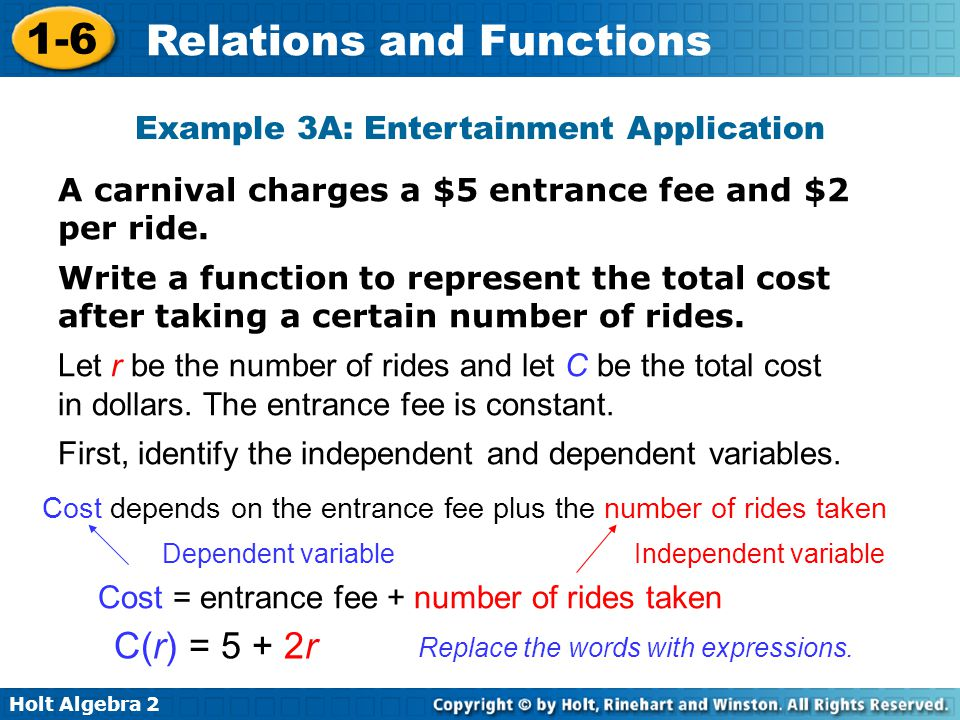 Example 3A: Entertainment Application