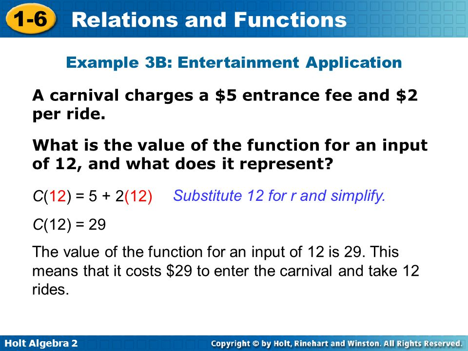 Example 3B: Entertainment Application