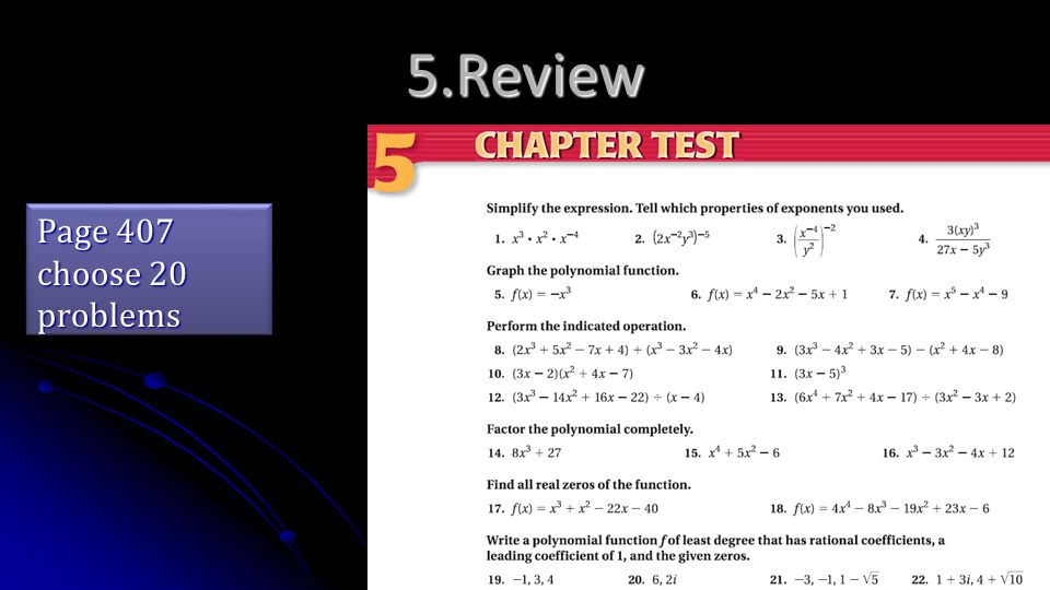 5.Review Page 407 choose 20 problems