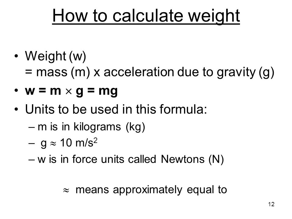 How to calculate weight