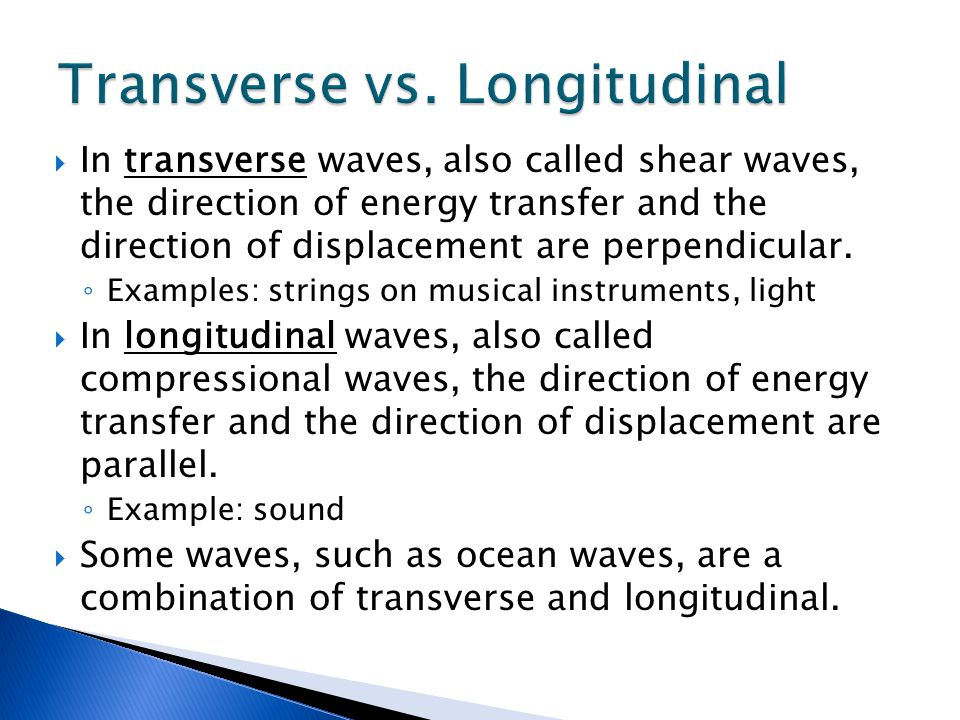 Transverse vs. Longitudinal