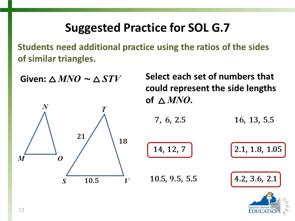 Suggested Practice for SOL G.7