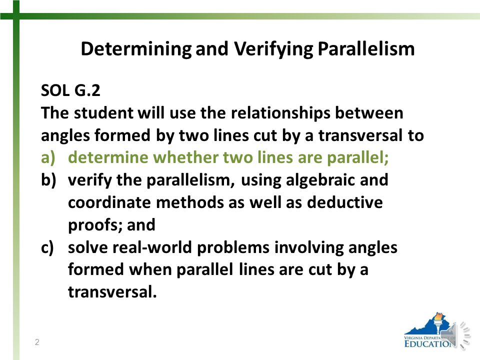 Determining and Verifying Parallelism
