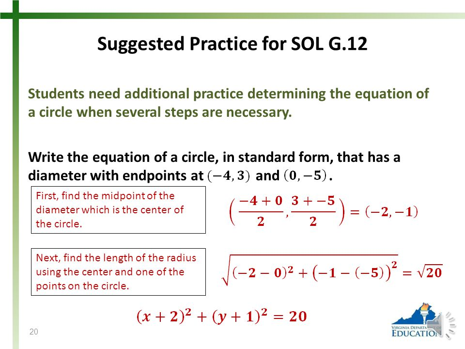 Suggested Practice for SOL G.12