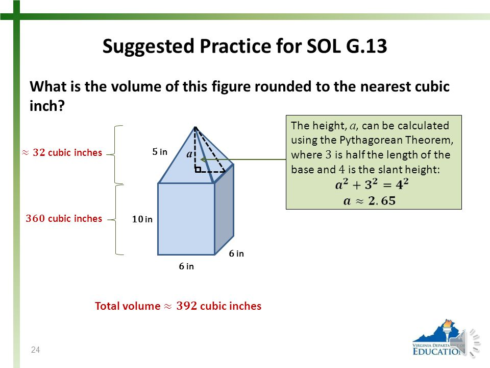Suggested Practice for SOL G.13