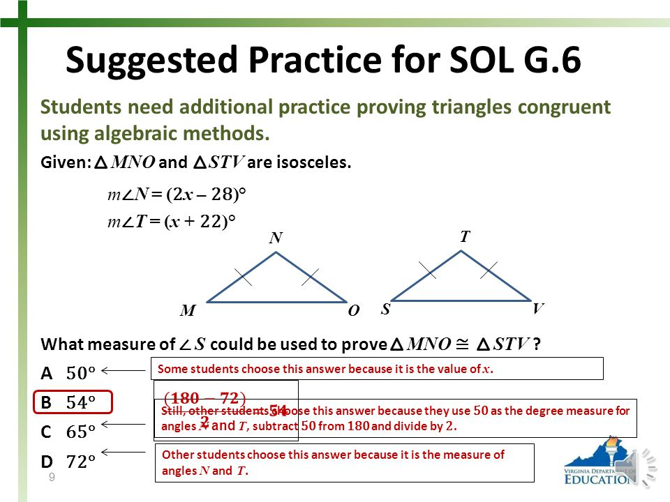 Suggested Practice for SOL G.6