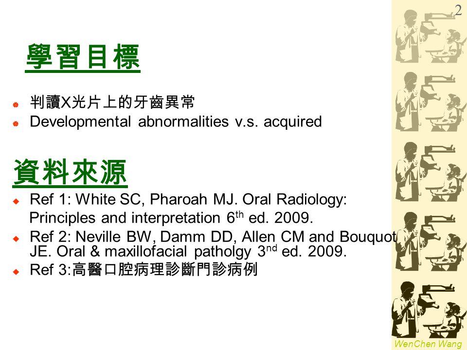 學習目標 資料來源 判讀X光片上的牙齒異常 Developmental abnormalities v.s. acquired