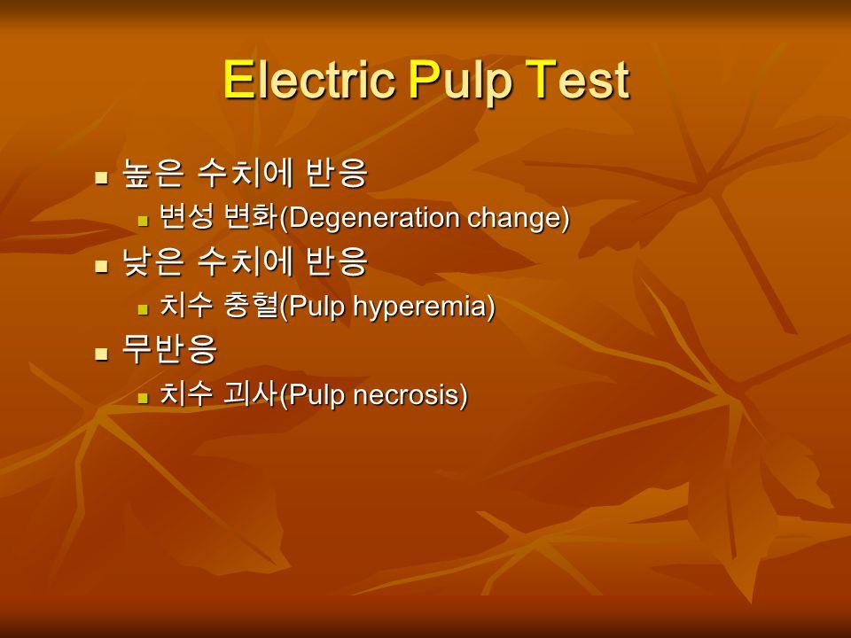Electric Pulp Test 높은 수치에 반응 낮은 수치에 반응 무반응 변성 변화(Degeneration change)