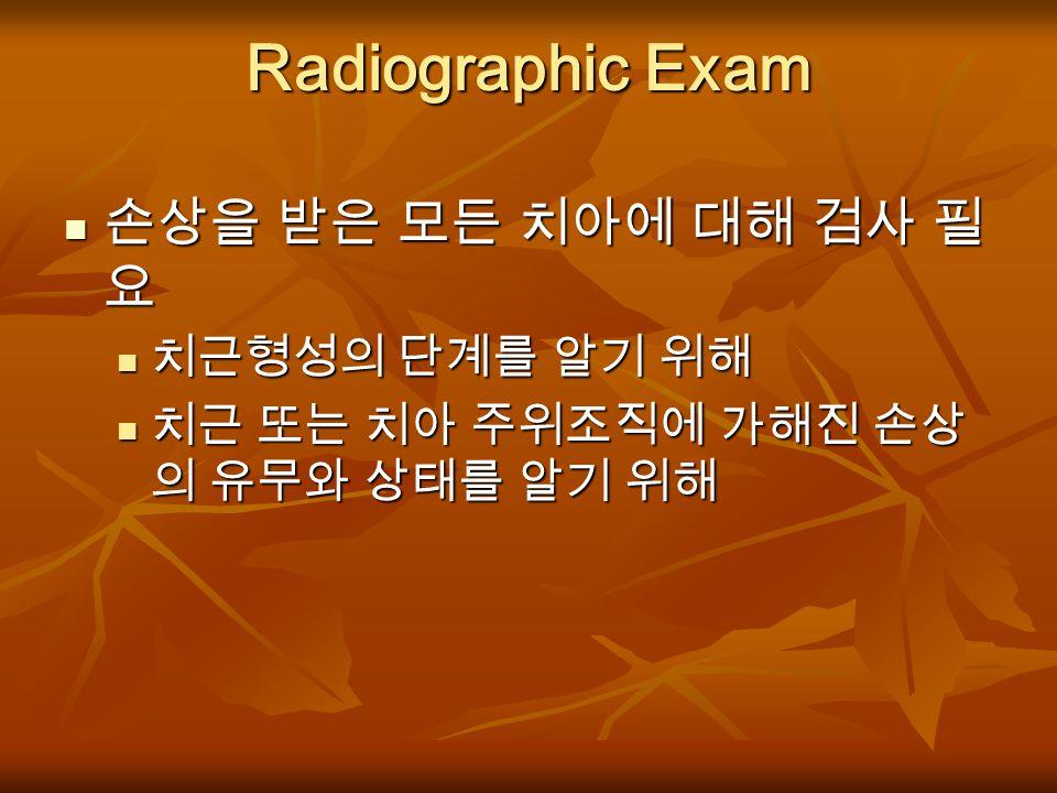 Radiographic Exam 손상을 받은 모든 치아에 대해 검사 필요 치근형성의 단계를 알기 위해