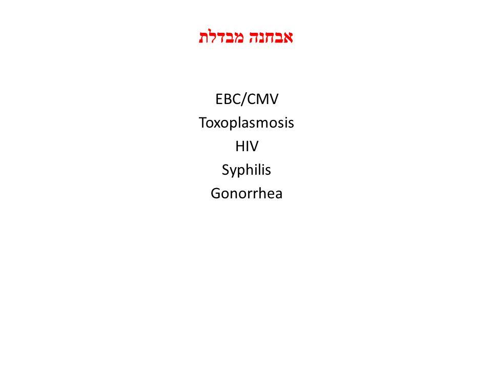 EBC/CMV Toxoplasmosis HIV Syphilis Gonorrhea