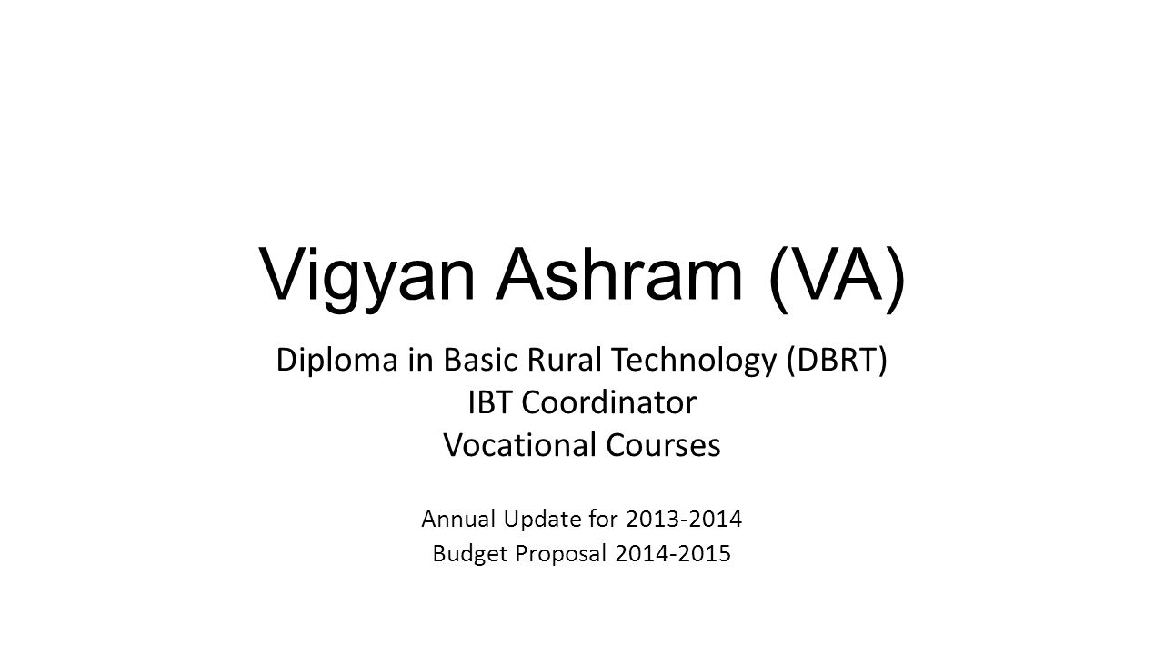Diploma in Basic Rural Technology (DBRT)