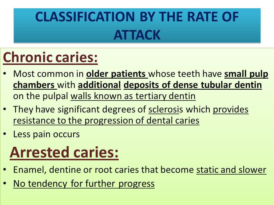 CLASSIFICATION BY THE RATE OF ATTACK