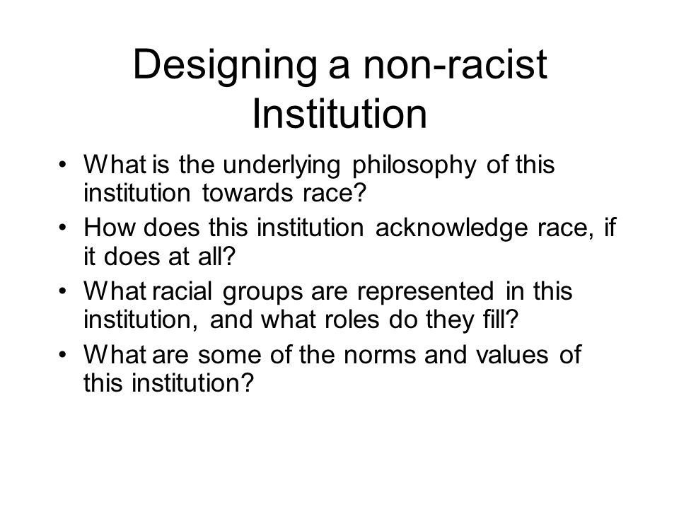 Designing a non-racist Institution
