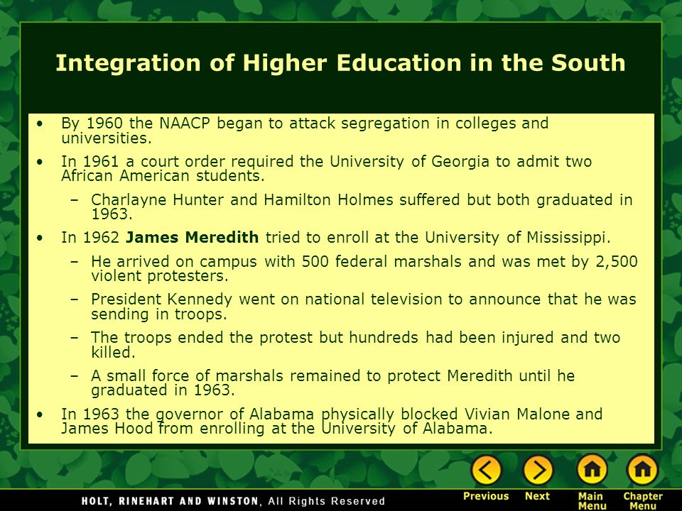 Integration of Higher Education in the South