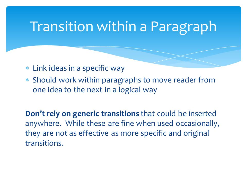 Transition within a Paragraph