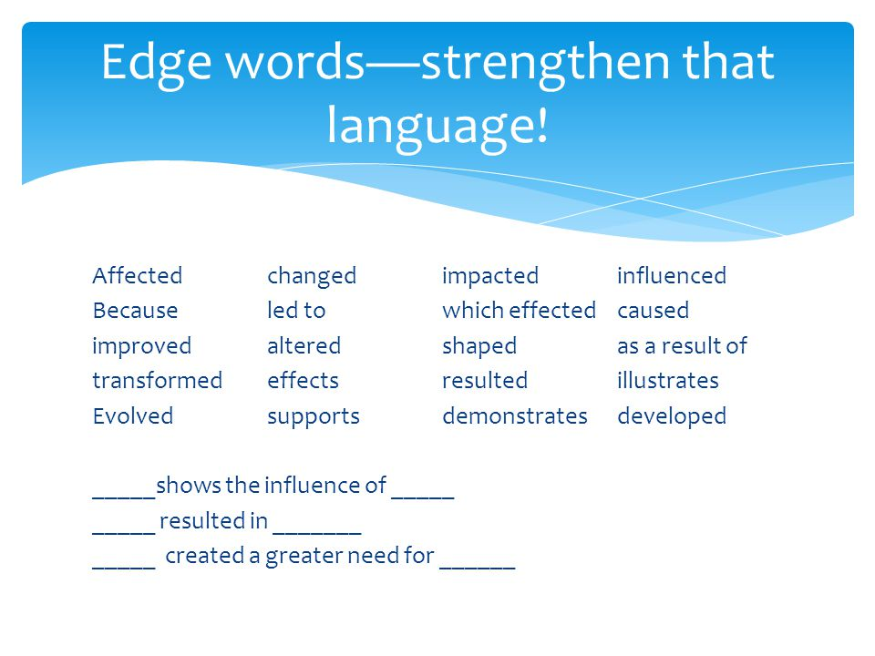 Edge words—strengthen that language!