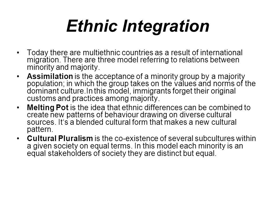 Ethnic Integration
