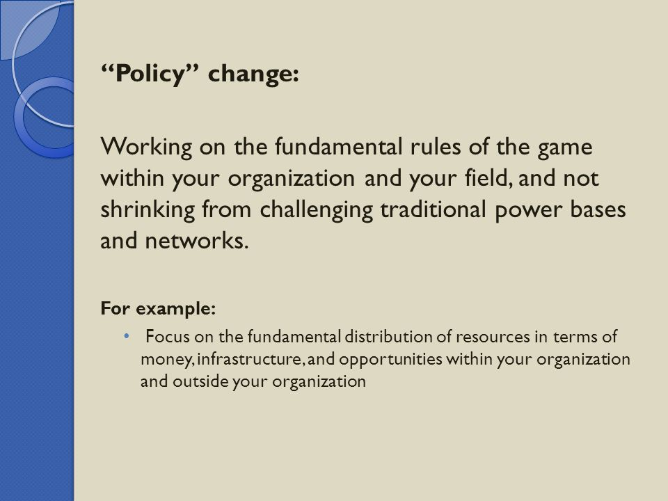 Policy change: