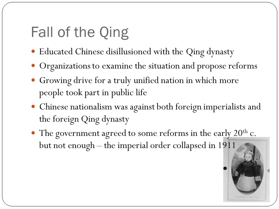 Fall of the Qing Educated Chinese disillusioned with the Qing dynasty