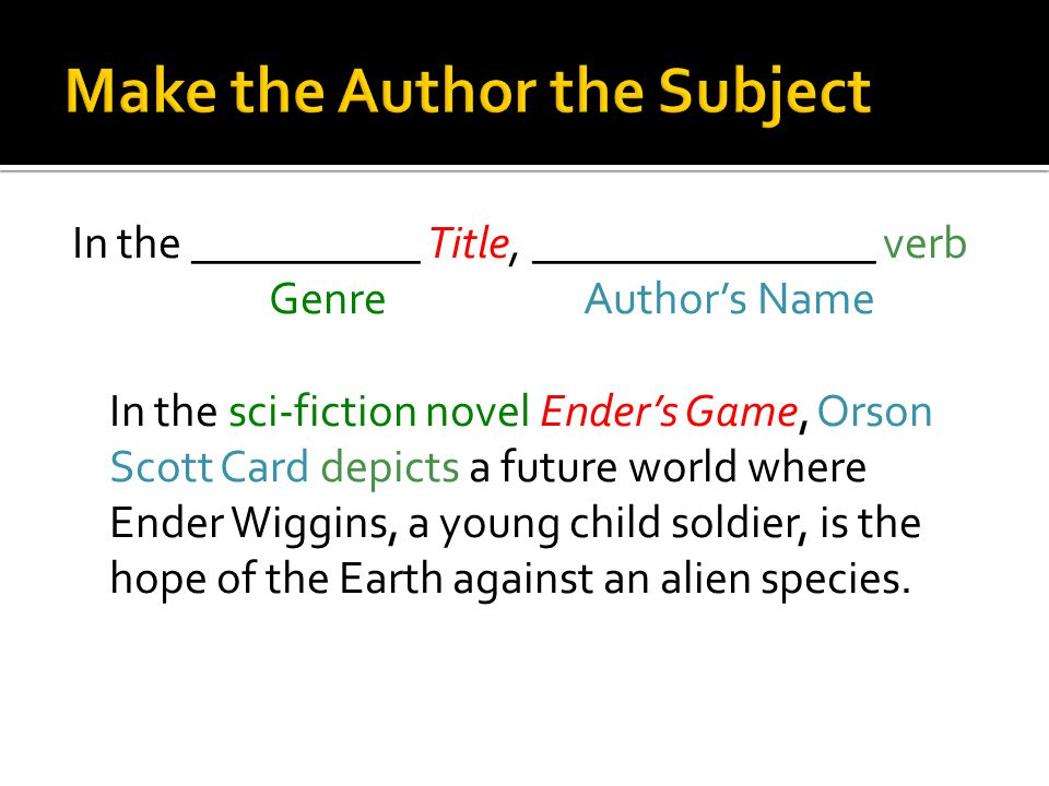 Make the Author the Subject